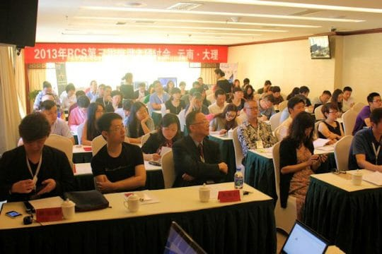 June 2013: RCS User Conference in China