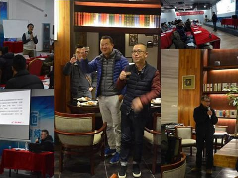 December 2016: Consultants Hua Yan and Jerry Sung