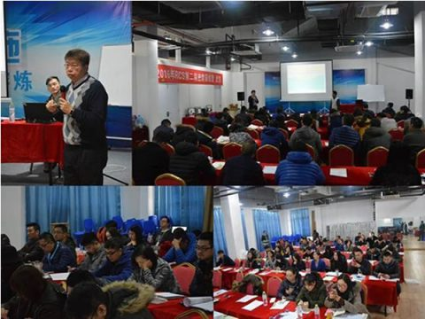 December 2016: RCS China Clients Gather in Wuhan